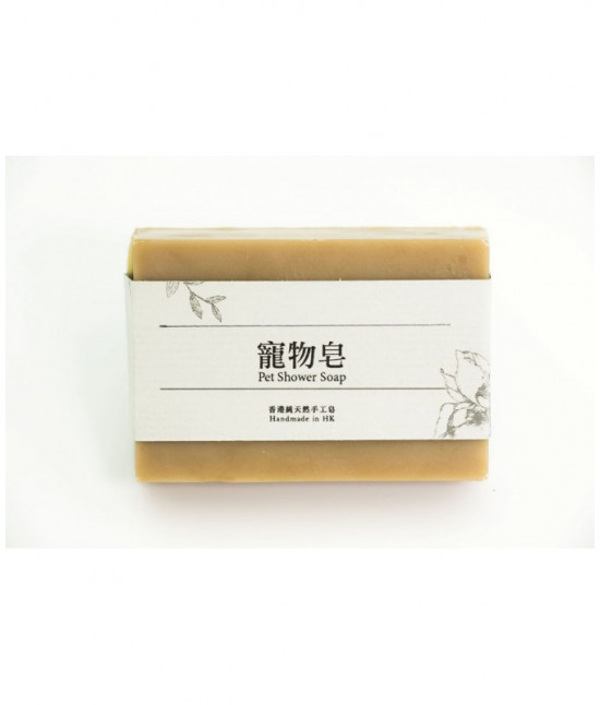 Nourishing Anti-Fleas Pet Soap