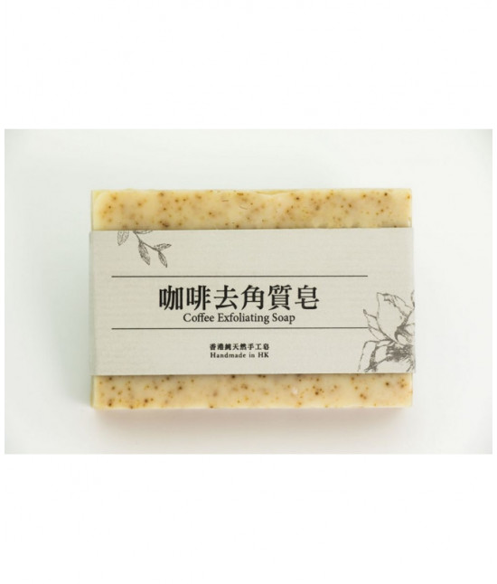 Exfoliating Coconut Coffee Soap