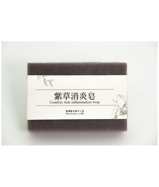 Soothing Lithospermum Soap