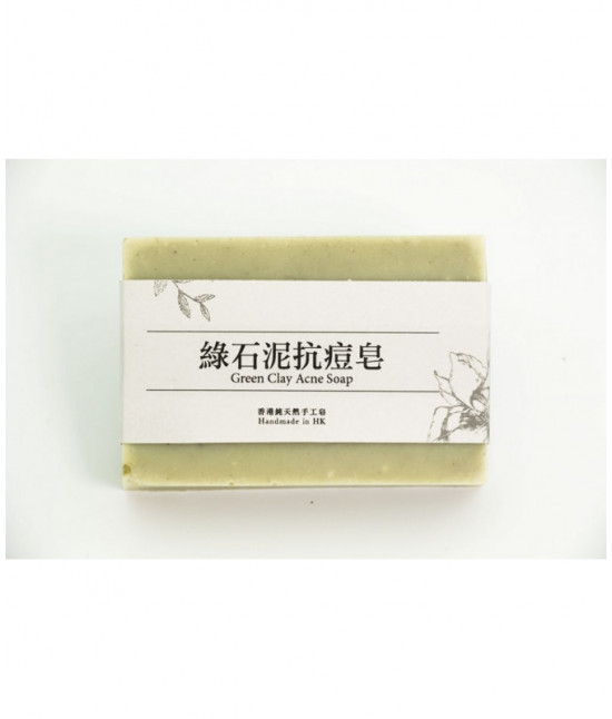 Green Clay Acne Clearing Soap