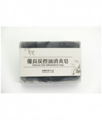 Impurity Removing Charcoal Soap