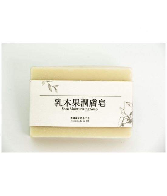 Moisturizing Shea Soap