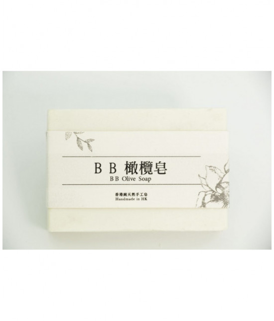 Pure & Gentle Olive Baby Soap