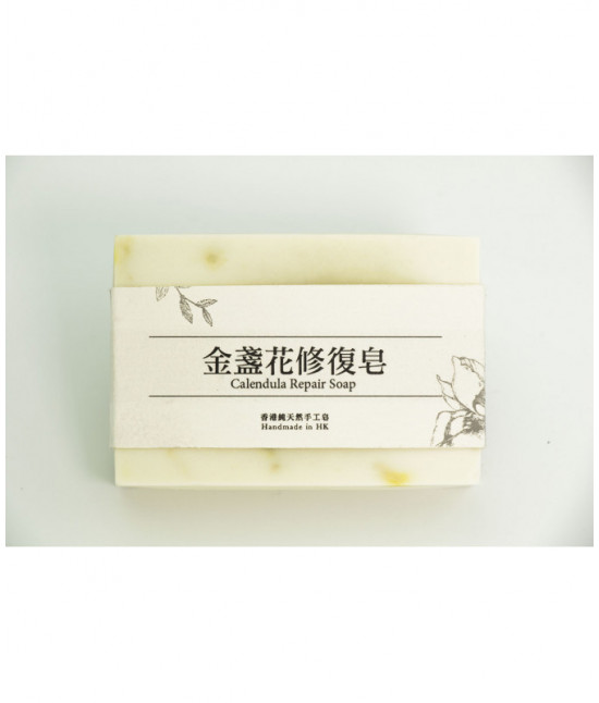 Skin Repair Calendula Soap
